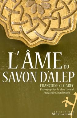 LAme-du-savon-dAlep